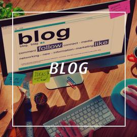 SISSEL Blog und Neuigkeiten